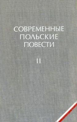 Станислав Дыгат: Диснейленд