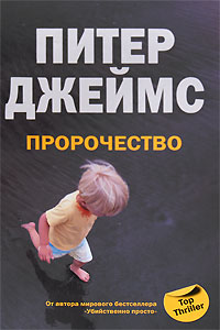 Конвейер смерти книга скачать бесплатно fb2 транспортер с пробегом в кирове