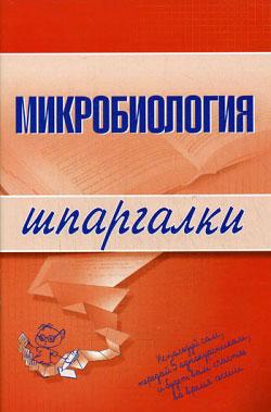 book Matlab