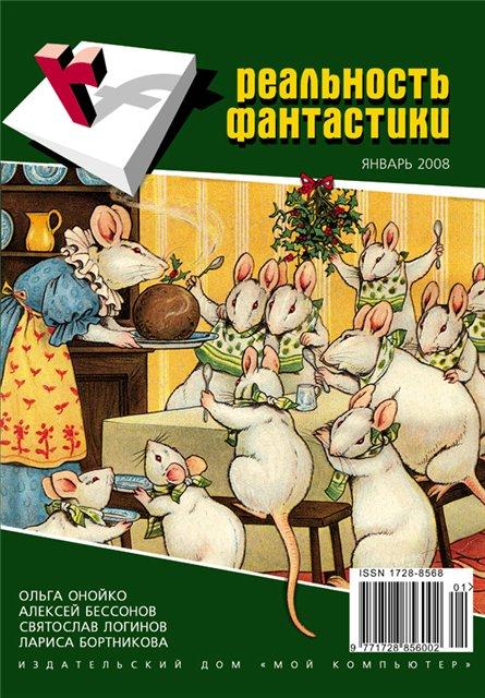 Ольга Онойко: Образ жизни