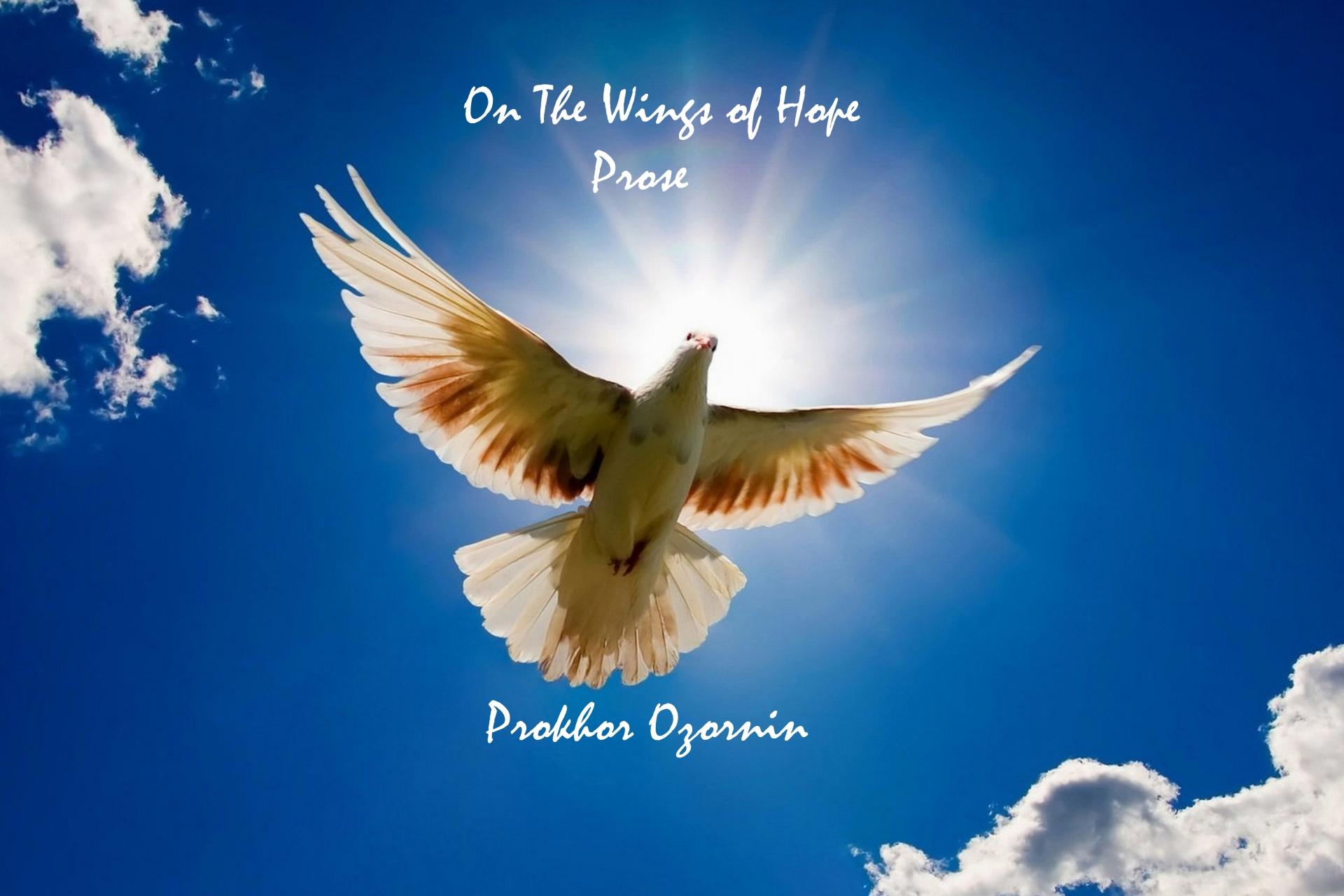 Прохор Озорнин: On The Wings of Hope : Prose