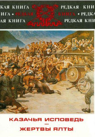 Николай Келин: Казачья исповедь