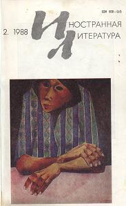 Гудмунд Хернес: Афоризмы