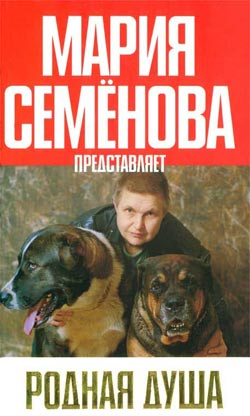 Наталья Ожигова: Ларечница Ларька