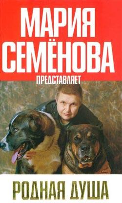 Наталья Ожигова: Мечтать не вредно...