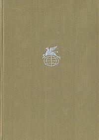Автор неизвестен - Европейская старинная литература: Старшая Эдда