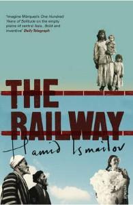 Хамид Исмаилов: Железная дорога