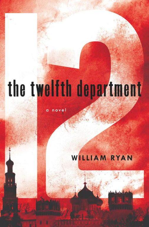 Уильям Райан: The Twelfth Department