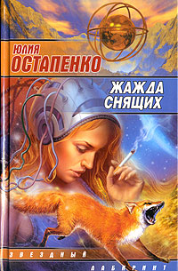Юлия Остапенко: Дорога в Баэлор