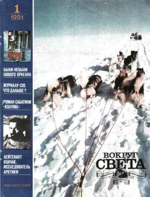 Норман Спинрад: Нейтральная территория