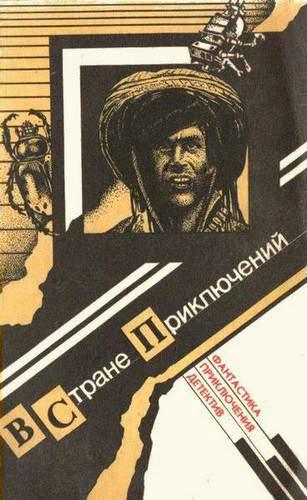 Николай Курочкин: Химера из МОХЕРа
