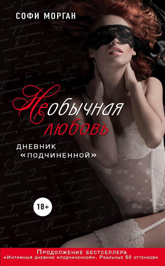 Скачать электронные книги в формате fb2 бесплатно читать