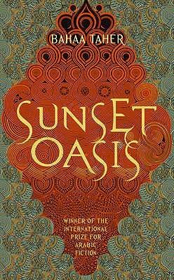 Баха Тахер: Sunset Oasis