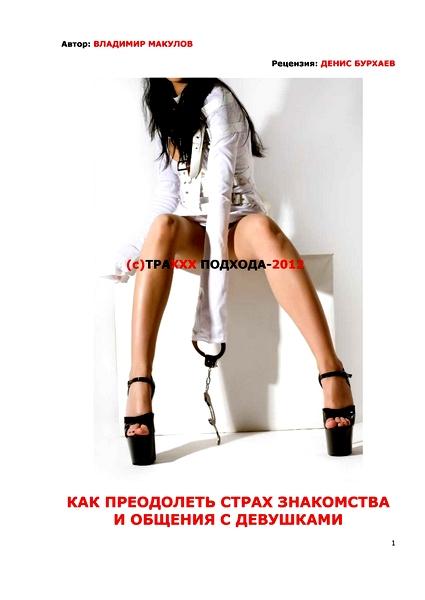 Мастер-класс для мужчин в Краснодаре - VK